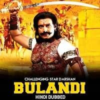 Bulandi (Sangolli Rayanna) Hindi Dubbed