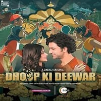 Dhoop Ki Deewar (2021) Season 1