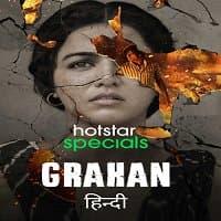 Grahan (2021) Hindi Season 1