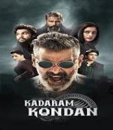 Kadaram Kondan Hindi Dubbed