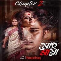 Mohomaya Chapter 2 Hindi Dubbed