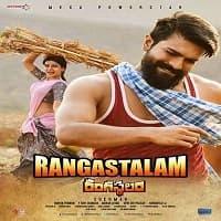Rangasthalam 2021 South Hindi Dubbed
