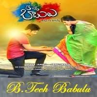 B.Tech Babulu Hindi Dubbed