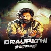 Draupathi 2021 South Hindi Dubbed