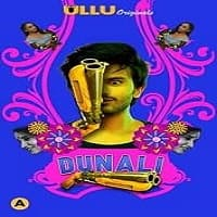 Dunali (Part 1)