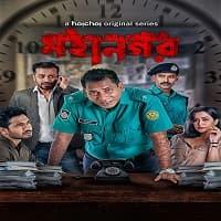 Mahanagar (2021) Hindi Season 1