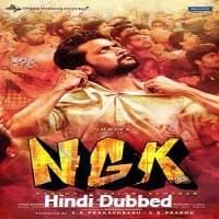 NGK 2021 South Hindi Dubbed