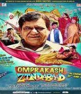 Omprakash Zindabad (2021)