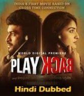 Play Back 2021 South Hindi Dubbed