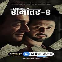 Samantar (2021) Hindi Season 2