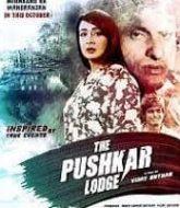 The Pushkar Lodge (2020)