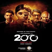 200 Halla Ho (2021)