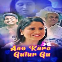 Aao Kare Gutur Gu (2021) Kooku Season 1