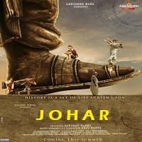 Johar 2021 South Hindi Dubbed