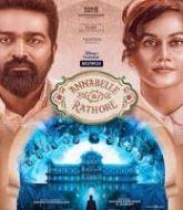 Annabelle Rathore 2021 South Hindi Dubbed