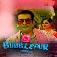 Bubblepur Part 1 Kooku