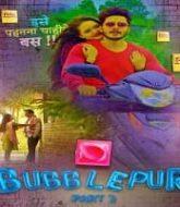 Bubblepur Part 2 Kooku