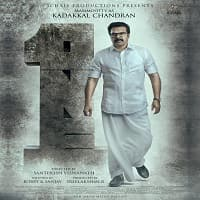 One 2021 South Hindi Dubbed