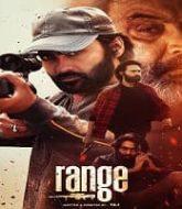 Range (2021) Punjabi Season 1
