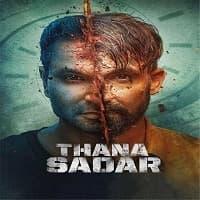 Thana Sadar (2021)