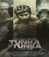 Tunka Tunka (2021)