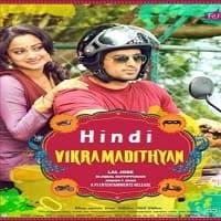 Vikramadithyan 2021 South Hindi Dubbed