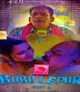 Bubblepur Part 3 Kooku