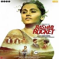 Rashmi Rocket (2021)